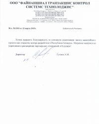 А.М. Гутник
