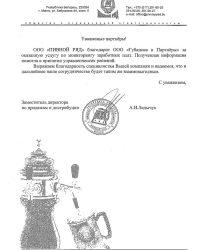А.И. Ладычук