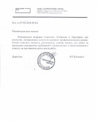 И.Е. Касперук